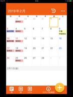 1月・2月 一部営業日変更のお知らせ